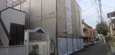 大田区西蒲田 鉄骨2階建て解体工事を行わせていただきました。