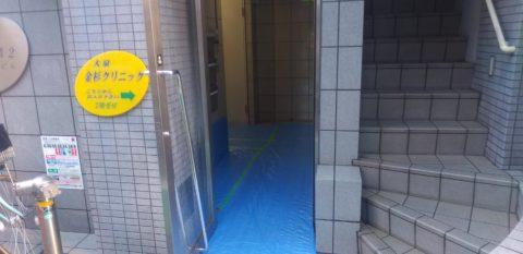 練馬区東大泉で内装解体工事を行わせていただきました。